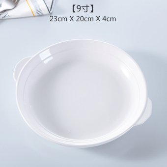 White ceramic Western steamed fish dish abalone dish