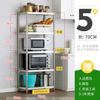 Eleven dimensions not stainless steel microwave oven racks kitchen supplies storage rack floor multi-Put pot storage rack