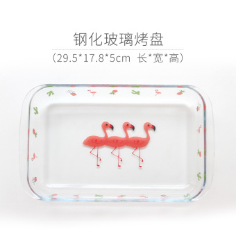 Flamingo thick heat-resistant tempered glass fish dish oven dish