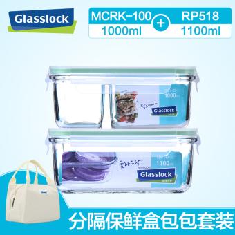 Glasslock Rectangle Airtight Microwave Oven Safe Crisper Box