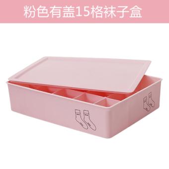 Haibuwan Plastic Desktop Storage Bra Box Underwear Storage Box
