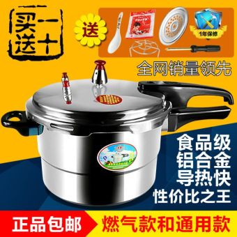 Harga Topotecan pressure cooker pressure cooker 22 gas for home gas 18/20/24/26 cm2-3-4-5-6 people