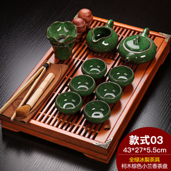 Harga Kun De Kung Fu tea set package of solid wood tea tray ceramic purple Ice crack tea cup tea sea special home