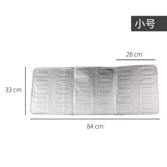 Harga Kitchen gas stove cooking oil splash baffle baffle plate electrical insulation aluminum foil oil paste grease board