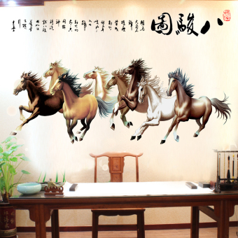 Harga Eight horses madaochenggong office den living room decorative stickers wall stickers sofa background wall stickers can be removed
