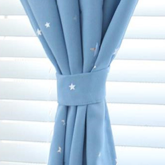 Harga Blackout Thermal Solid Window Curtai Light blue