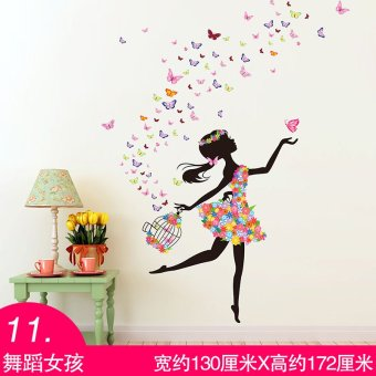 Harga Cozy bedroom wallpaper adhesive wallpaper wall stickers living room background wall decoration creative girl wallpaper sticker