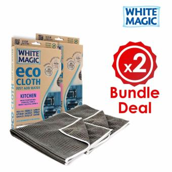 Harga [Bundle Deal] White Magic Microfibre Kitchen Eco Cloth X 2
