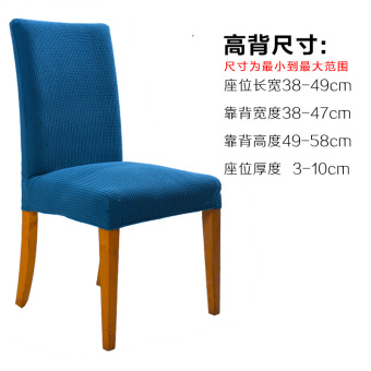 Harga Modern minimalist solid color Siamese chair cover