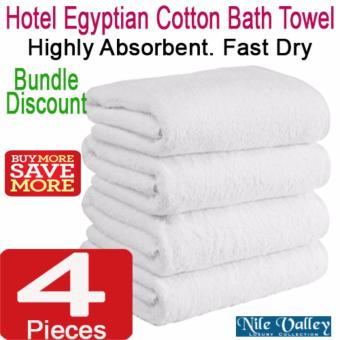 Harga Nile Valley's Hotel Egyptian Cotton Bath Towel. 500g. Highly Absorbent & Fast Dry