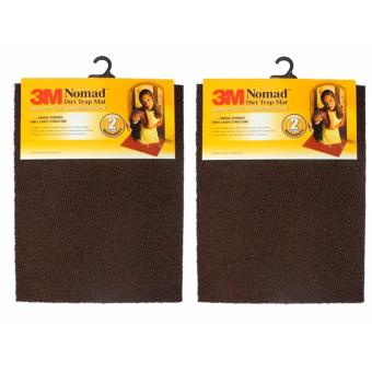 Harga [Bundle of 2] 3M™ Nomad™ Dirt Trap Mat - Brown - 60 cm x 90cm