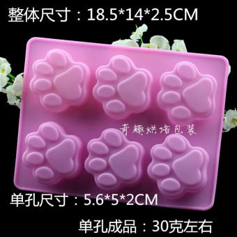 Harga 6 food grade handmade chocolate ice cream mold with catlike soft silicone soap mold bread cake model