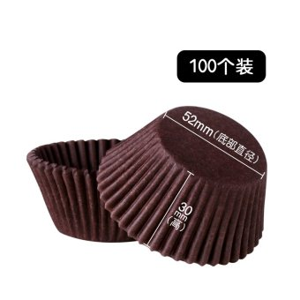Harga Snow mei niang chocolate paper tray cupcake cups baking tools mould small muffin cup paper pad 100