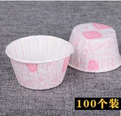 Harga Curling cake cups/roll mouth cups/baking cup/paper cup/ice base with high temperature cup 100 only cup
