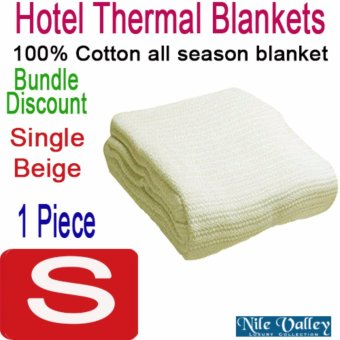 Harga Nile Valley Hotel 100% Cotton Thermal Blanket. Beige