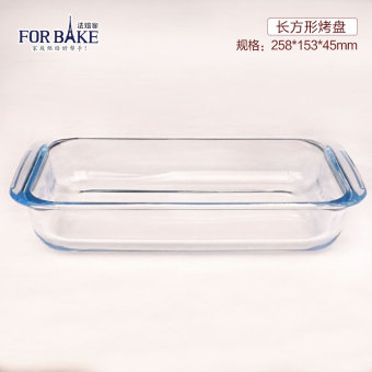 Harga Law off glass baking tray pizza plate cake pan square household biscuits oven with baking mold