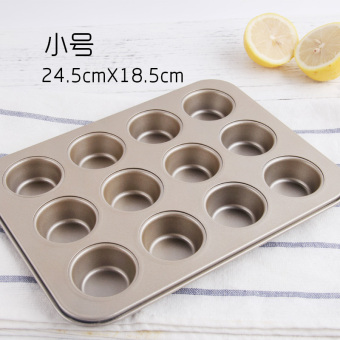 Harga Non stick cake mould baking mold 12 even round large baking muffin cake tray baking mold household