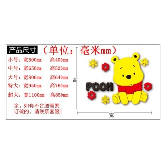 Harga 3D three-dimensional wall stickers acrylic creative sticker bedside cartoon room decorative wall stickers children's bedroom Bear the Pooh Bear