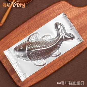 Harga Baked ya four angle support carp shaped baking cake mold aluminum baking cake mold jelly fish frozen fish food