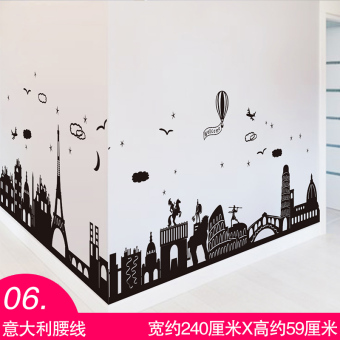 Harga Dormitory bedroom sticker wall stickers wall paper decoration creative cozy living room bedroom wall adhesive lamp
