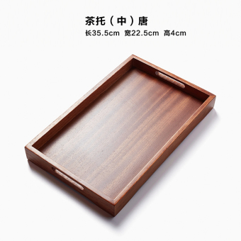 Harga Wen Chen wood tea tray wooden tea pension saucer plate rectangular wood care pad tea sets small tea sea tea accessories