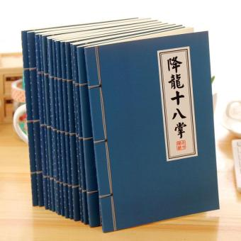 4pcs martial arts Kungfu Cheats car line notebook(Third) - intl