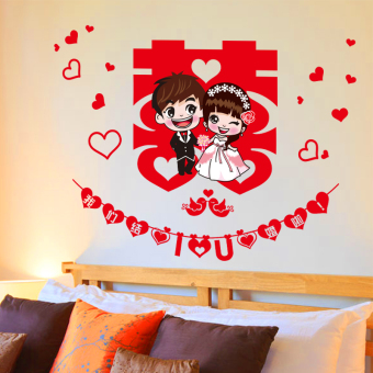 Harga Couple of arranged marriage room decoration sticker removable wall stickers bedroom bedside wedding word wedding supplies