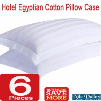 Harga Nile Valley 800 Thread Count Hotel Egyptian Cotton Pillow Cover. White Stripe