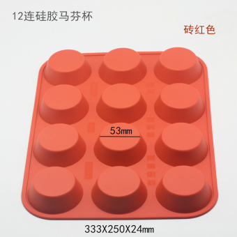 Harga 12 even large silicone cake cup muffin cup cupcake/muffin cups candy cup baking moulds