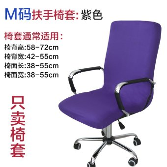 Harga Tony imagey® swivel office chair boss chair conference chair cover computer chair cover armrest cover sets