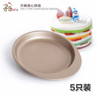 Harga Find the music rainbow cake mould set oven household 6 inch nude red velvet cake pan cake pan non stick