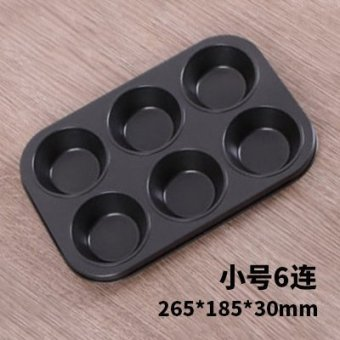 Harga Carbon steel cake mold muffin cup cupcake cup six 6 even 12 cupcake baking mold