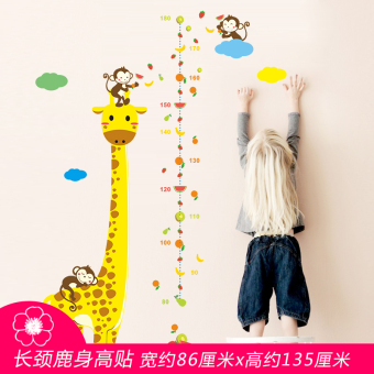 Harga Infant cute giraffe height stickers living room bedroom stickers cartoon wall stickers children's room decorative wall sticker