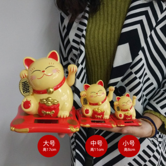 Harga Plastic lucky cat decoration opening gifts birthday gift solar waving fortune cat car decoration shop