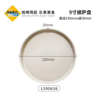Harga Grilled lvc golden non stick pizza pan pizza pan household oven 9 inch pizza pan baking mold