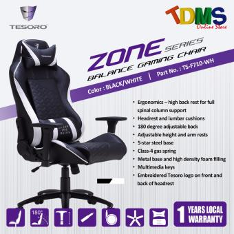 Harga TESORO ZONE BALANCE GAMING CHAIR (BLACK/WHITE) - ERGONOMIC DESIGN(White)
