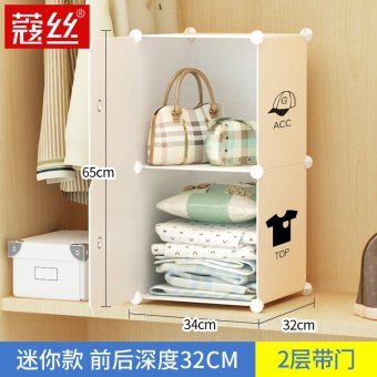 Kou wire dormitory dormitory cabinet clothes storage bag multilayer storage wardrobe finishing bag storage bag to put the bag