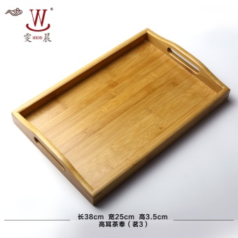 Harga Wen Chen Bamboo Tea tray Bamboo Tea to disk tray rectangular bamboo coasters tea sets small tea sea tea accessories
