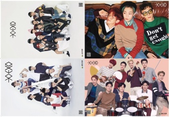 Harga Korean star 1186 EXO 9 POSTER new album Sing For You 8 / sets - intl