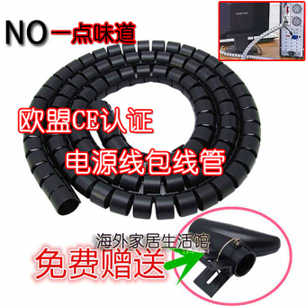 Harga Bobbins winding with wire cable management power cord bag line pipe