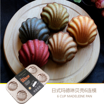 Harga School kitchen japanese shells madeleine cake mold baking bread with nonstick baking oven household 6 even die