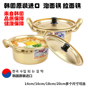 Harga south korea imported korean korean instant noodles pot soup pot instant noodles pot ramen pot yellow aluminum pot