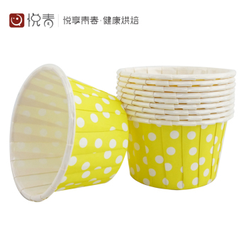 Harga Small paper cups cake baking mold lamination and oil temperature muffin cup muffin cup 100 only