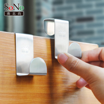 Harga The north and the south to 304 seamless stainless steel cupboard door hook free nail hook single hook kitchen bathroom activities