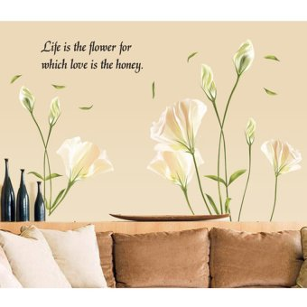 Harga HAOFEI DIY Home Decor Art Vinyl White Lily Wall Stickers Mural Decals Art Decor