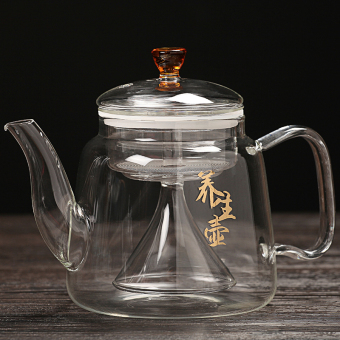 Harga Ou long steaming tea boiled tea is black tea heat-resistant glass tea pot Electric Ceramic stove cook kettle home