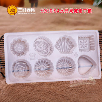 Harga Three chocolate mould crystal moon cake mold pudding mold jelly mold SN30914 SN30904 eight kinds of patterns
