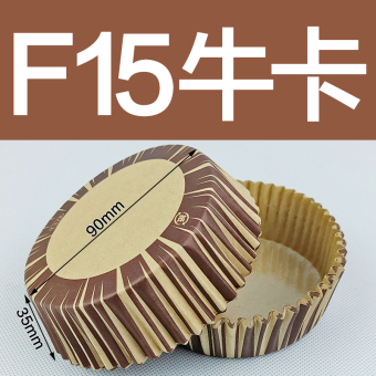 Harga Horse Fen baking cake cups double paper cup-resistant high temperature windmill cups a of bread paper tray 200