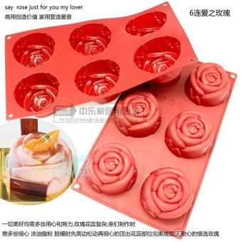 Harga Round square heart shaped silicone baking mold mould steamed pudding dessert mousse cake west mould