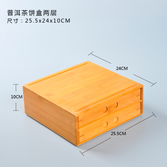 Harga Mai Tao handmade bamboo 'er tea cake box points tea tray tea boxes tea tray Kung Fu tea accessories tea ceremony zero